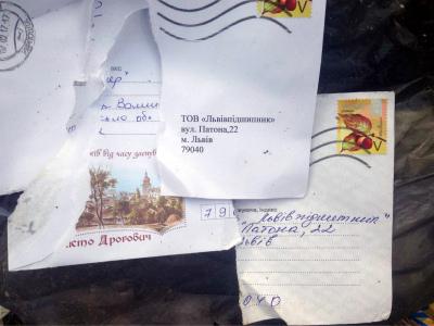 НаПолтавщине неизвестные скинули около Кременчугского водоканала кучи львовского мусора