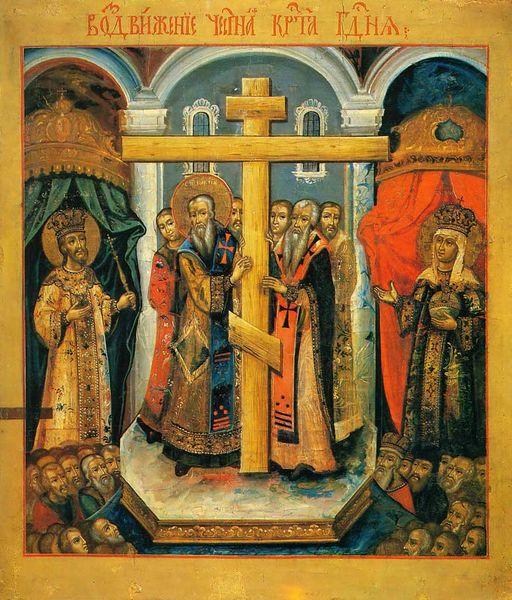 Православный мир празднует 27сентября Воздвижение Креста Господня