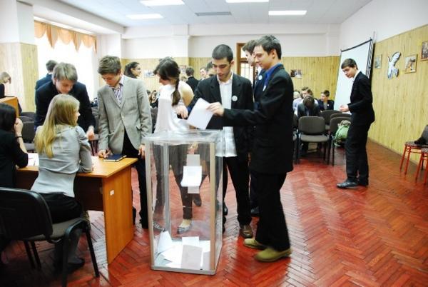 Конкурс на назначение директором школы