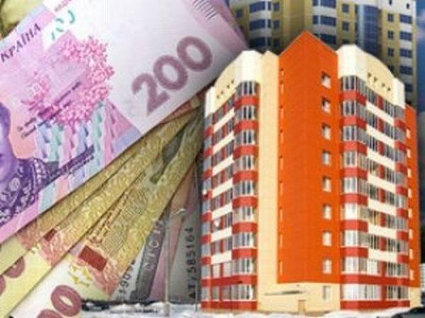 Как продать квартиру на украине 2015 год