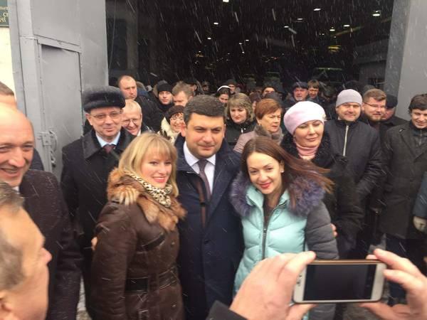 В.Гройсман прибыл вКременчуг срабочим визитом