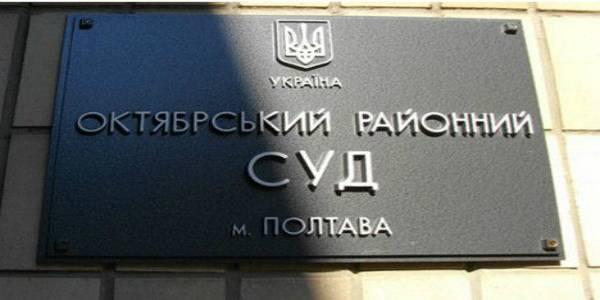 ВУкраинском государстве убежал главный хакер опаснейшей группировки Avalanche