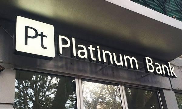 Кременчужанам— вкладчикам «Платинум Банк» выплаты обещают во 2-ой декаде февраля