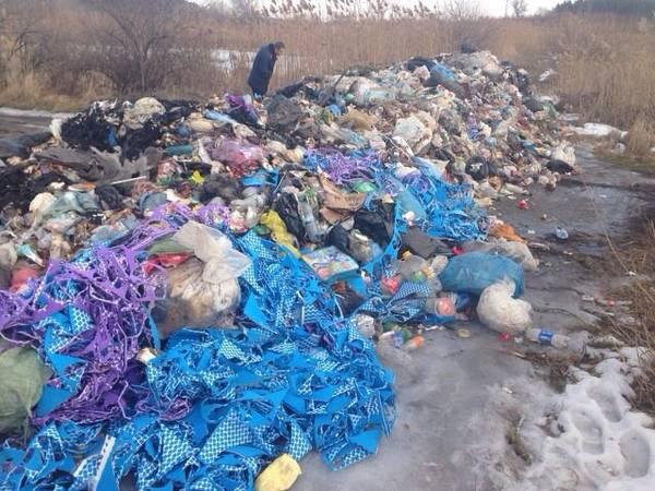 Под Кременчугом— загрязнение земель уводоканала