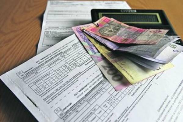 НКРЭКУ хочет увеличить среднегодовой тариф «Укрэнерго» на2% для снобжения деньгами работы Госэнергонадзора