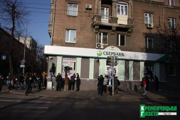 Сберегательный банк объявил опродаже украинской «дочки»