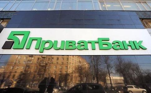 Приватбанк предупредил о вероятных сбоях вработе