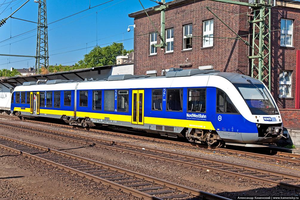 Германия дала согласие передать Украине старые поезда— Омелян