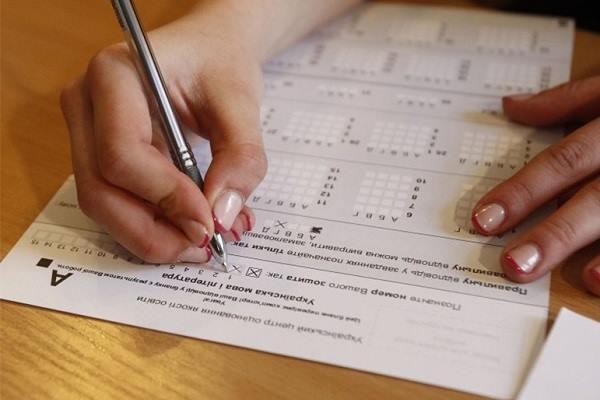 НаЛьвівщині вартість пробного ЗНО становитиме 132 гривні