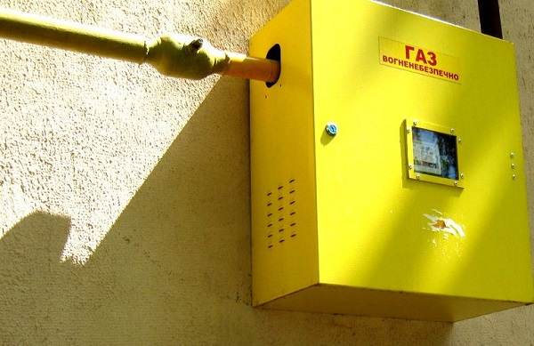 ВУкраинском государстве запретили общедомовые счетчики газа без согласия жильцов