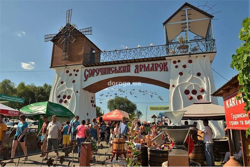 На государственной Сорочинской ярмарке будет установлен рекорд государства Украины