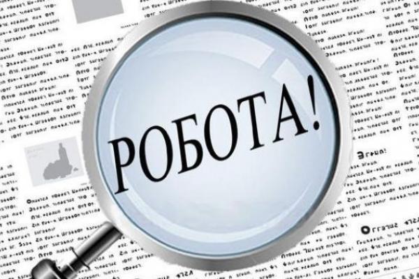 Ввели квоти для працевлаштування українців після 45-ти