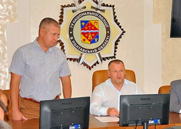 Уполіції Полтавської таХарківської областей змінилися керівники