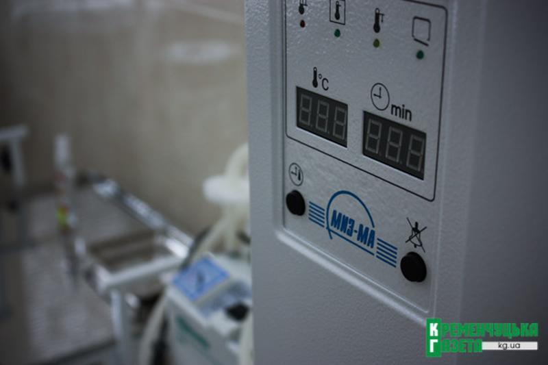 1 центральная стоматологическая поликлиника