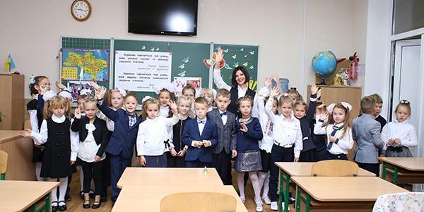 Фотоконкурс «Мой класс!»: стильняшки-первоклашки