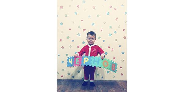 Кременчугский Кнопик Максим не боится Деда Мороза