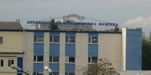 Работа Кременчугской кондитерской фабрики зависит от заказов