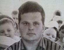 В Кременчуге разыскивают поэта из Луганска