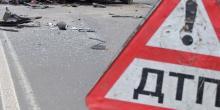 В ДТП под Кременчугом пострадали три человека