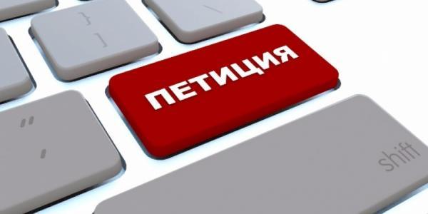 Петиция об улице Музейной в Кременчуге получила поддержку горожан
