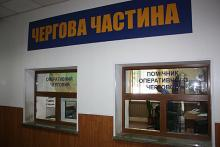 В Кременчуге воруют золото, деньги и косметику