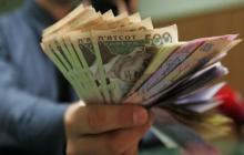 """Суд установил залог налоговику """"взяточнику"""" - 15 млн. грн."""