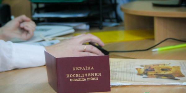 В Кременчуге 15 семей погибших в АТО бойцов нуждаются в жилье