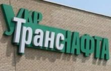 «Укртранснафта» 15 сентября снова перекроет трубу на «Укртатнафту»
