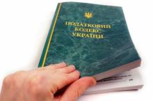 Кременчугская налоговая напомнила о нововведениях с 1-го сентября