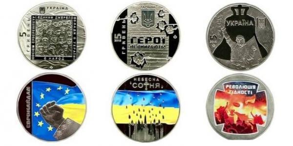 Нацбанк вводит в обращение цветные памятные монеты