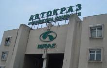 «АвтоКрАЗ» увеличил рост производства более, чем на 100%