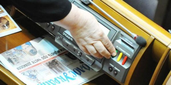 Полтавский облсовет признал Россию страной-агрессором