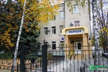 Кременчужанка «уладила» вопросы с налоговой за 5 тыс. грн.