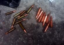 В Кременчуге задержали мужчину с боеприпасами