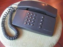 Домашняя телефонная связь подорожает