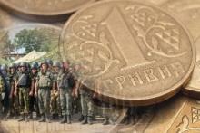 За полгода украинцы заплатили более 4 млрд. грн. военного сбора