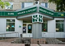 Нацбанк объявил о выполнении банком «Финансы и кредит» плана капитализации