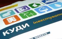 Кременчугскому Индустриальному парку эксперт советует развивать направление АПК и логистики