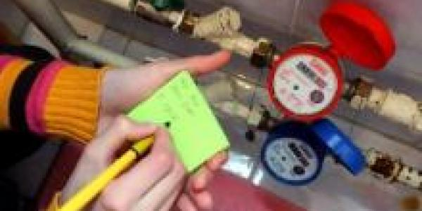 В Кременчуге поверка счетчиков горячей воды проводится бесплатно