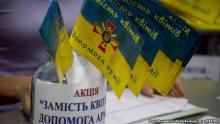 Вместо букетов – лекарства для воинов в АТО