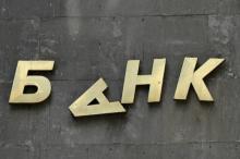 В Украине «лопнули» еще два банка