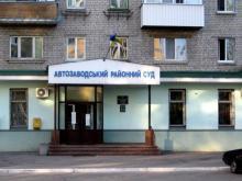 Суд решил, что должность Головача сокращать нельзя