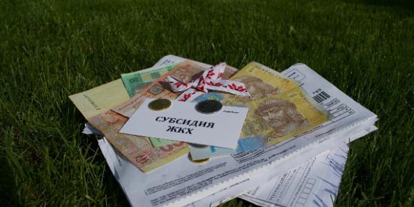 «Зимние» субсидии будут действовать до конца апреля