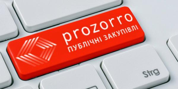 На Полтавщині відкриють Центр компетенцій ProZorro