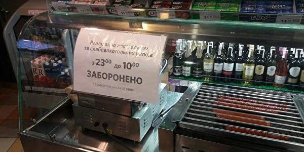 Пока в Кременчуге судятся, в Киеве отменили запрет на ночную продажу алкоголя