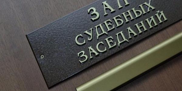 «Благоустройство Кременчуга» на 10 млн грн проиграло суд «Полтаваоблэнерго»