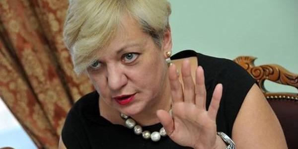 Глава НБУ Гонтарева объявила об отставке