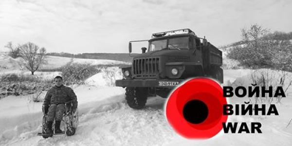 Кременчужане одними из первых увидят фильм о войне и современной Украине «Манифест 2017»