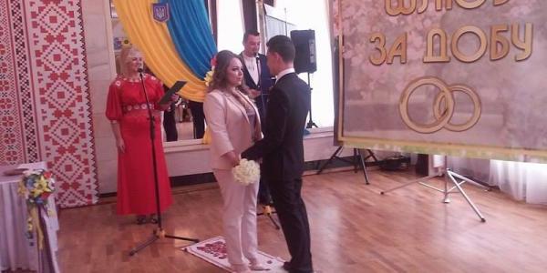 Лас-Вегас по-кременчуцьки: в місті стартував проект «Шлюб за добу» – ціни від 1,5 тисячі гривень