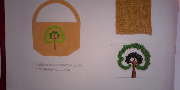 Еко-торбу «Чарівний клубок» та переможців у конкурсі малюнків визначило журі конкурсу екологічної тематики